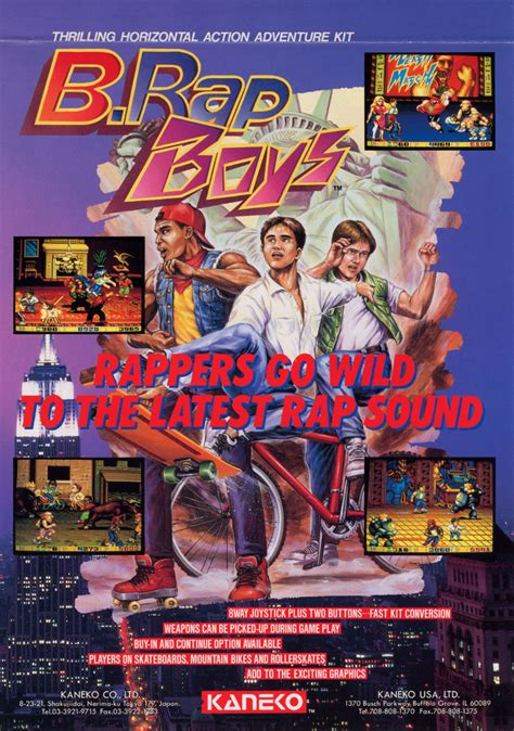 Home Design Game Id The Arcade Flyer Archive Game Flyers B Rap Boys