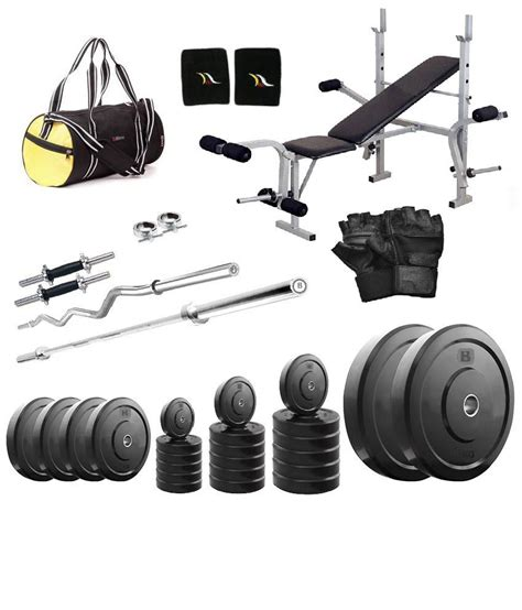 total 100kg home 2x14inch dumbbell rods 2 rods