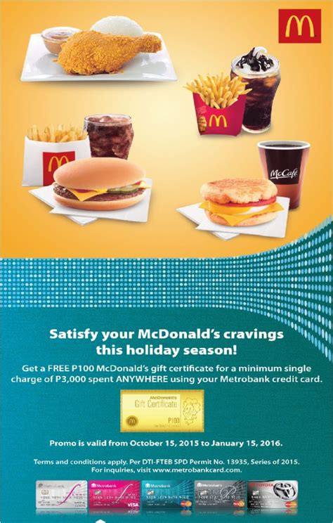 new year credit card promotion 2015 metrobank card promo get p100 mcdonald s gc for every p3