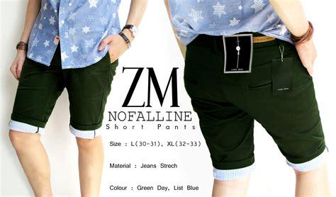 Celana Pendek Zara 1 jual celana pendek pria zara strecth