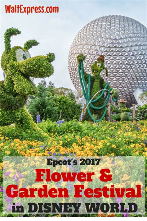 what s new 2017 epcot international flower and garden