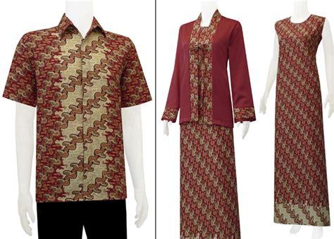 Gamis Terbaru Juni 2015 inilah model dan desain terbaik baju batik kombinasi tahun