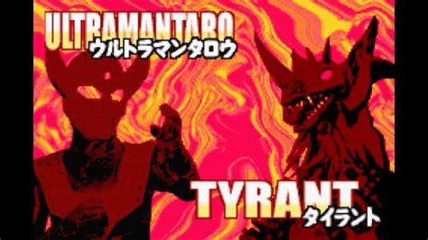 film ultraman taro episode 1 ultraman taro episode 2 doovi