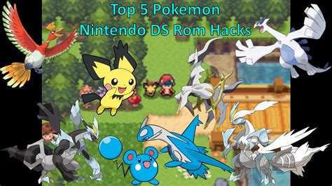 best nds rom top 5 nintendo ds rom hacks