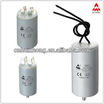 buy electric motor capacitor electric air compressor motor capacitor buy electric air compressor motor capacitor electric