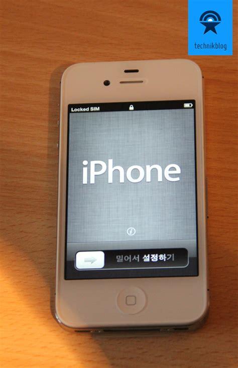 iphone start iphone 4s start mit ios 5 technikblog