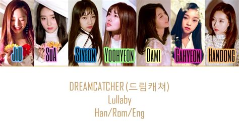 dreamcatcher lullaby lyrics dreamcatcher lullaby color coded lyrics han rom eng