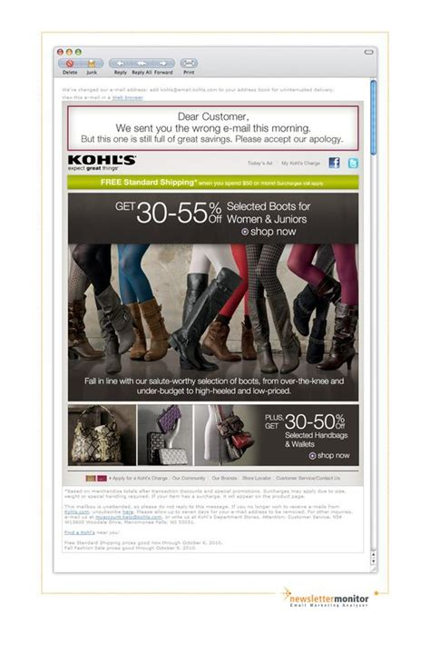 email format of kohls brand kohl s subject our apologies oops how