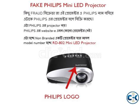 Mini Projector Rd 802 Led Tv philips rd 802 mini led projector with tv port 3d