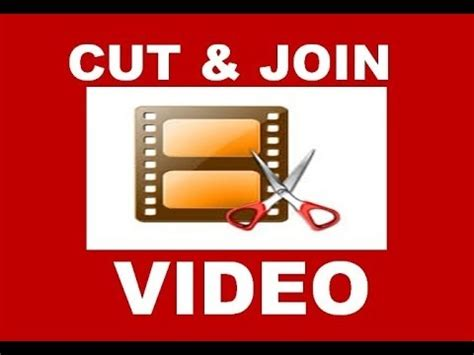 best joiner best free cutter and joiner 2018 mp4 mkv