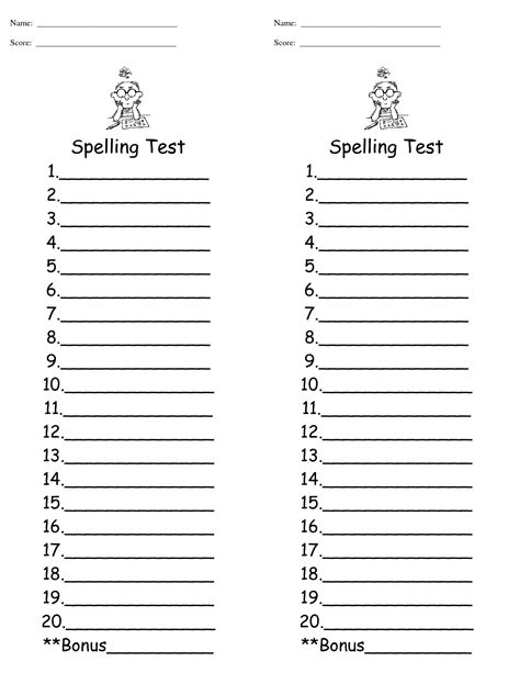 free printable spelling test template spelling test template cyberuse