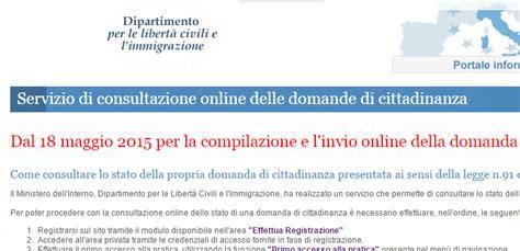 ministero interno consulta pratica patronati esclusi dalla richiesta cittadinanza