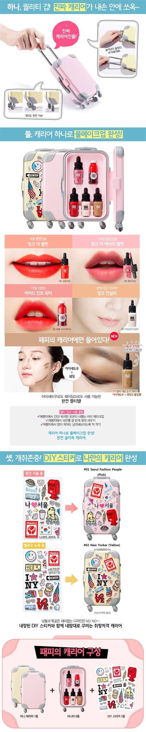 Peripera Fashion Carrier K Pop Limited Berkualitas testerkorea trend setter from korea