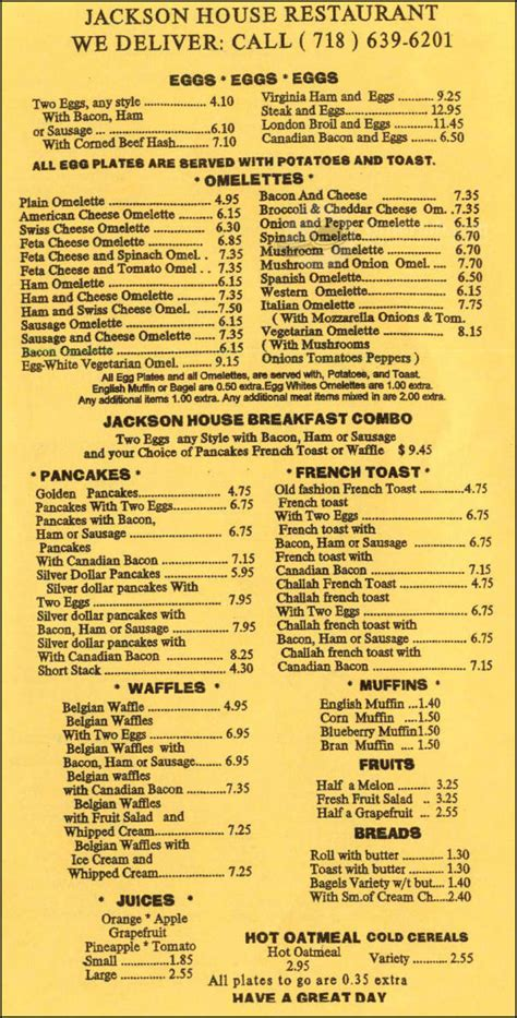 jackson house diner jackson house restaurant 8214 37th ave jackson heights order delivery online with