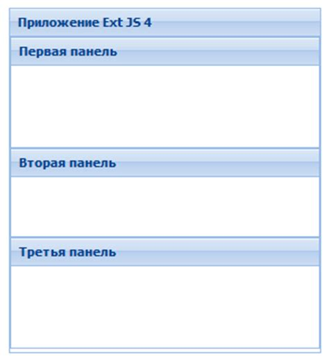 extjs layout align компоновка vboxlayout в extjs
