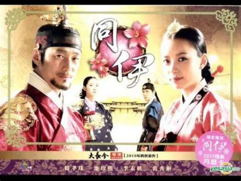Theme Music Jewel In The Crown | jewel in the crown theme song korean youtube