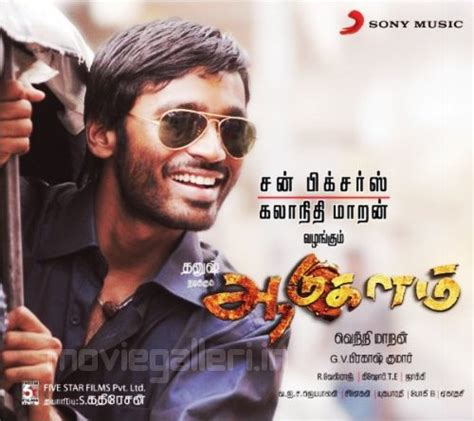 theme music of tamil movies free download aadukalam tamil full songs download tamil songs download