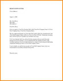 Thoughtful Resignation Letter thoughtful resignation letter resume cv cover letter