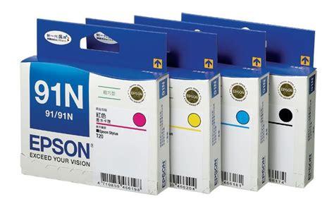 Epson 85n T0852t0852n Cyan canon lbp 6000