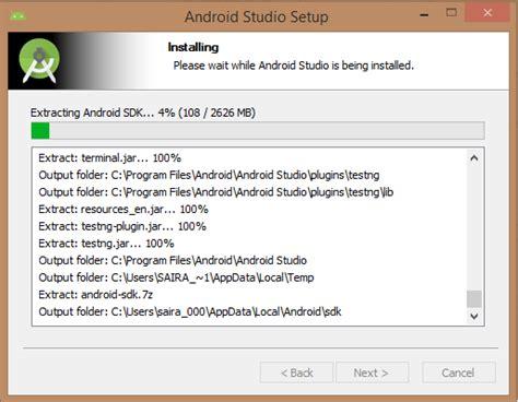 Tutorialspoint Android Studio   android studio