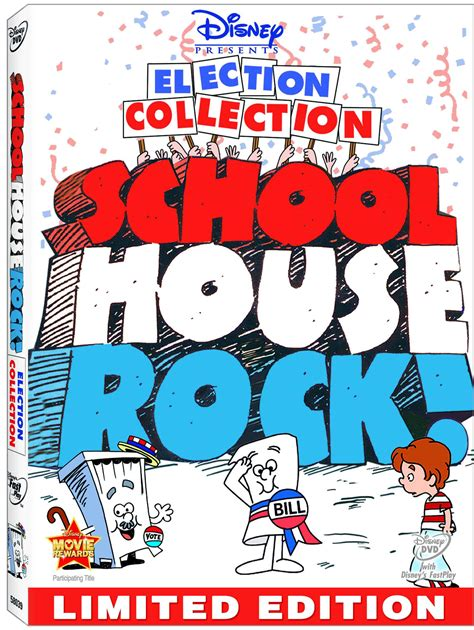 school house rocks school house rocks 28 images schoolhouse rock 100 images schoolhouse rock science