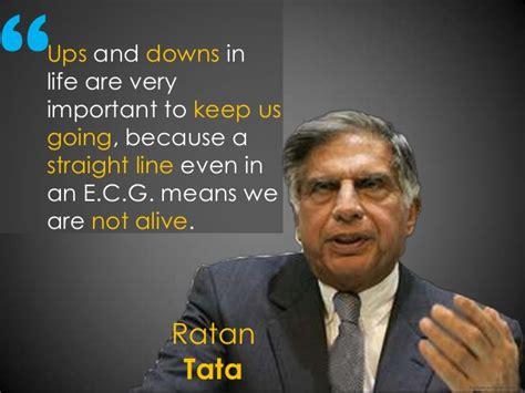 tata biography in hindi ratan tata inspirational thought vichar hd images