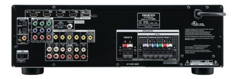 onkyo ht   watt  channel home theater speaker