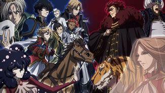 upcoming anime fall oto 241 o 2017 calendar