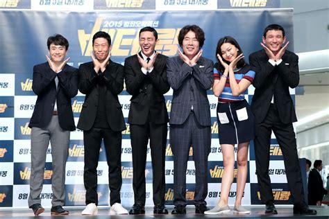 film korea veteran photos added new character posters stills and press