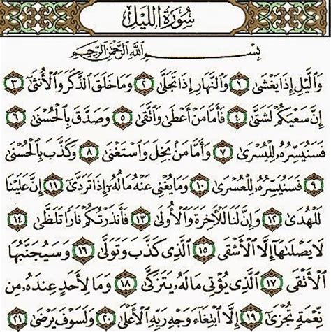 doa sholat dhuha manfaat tata cara sholat dhuha lengkap tata cara sholat dhuha dan doa sholat dhuha manfaat