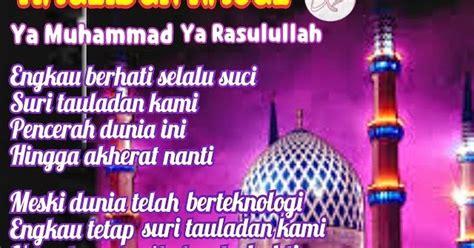 puisi cinta by anisayu puisi pantun ucapan maulid nabi muhammad saw 1436 h 2015