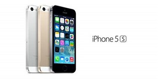 Image result for Harga iPhone 5S 16GB