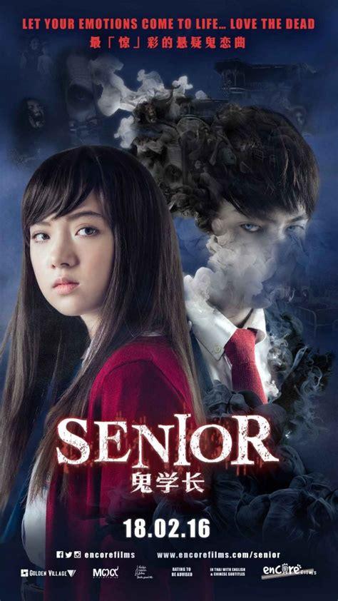download film horor thailand the victim download film horror thailand the victim watch free movies