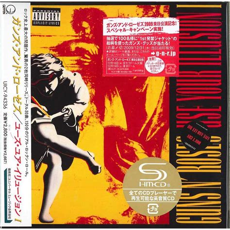Cd Guns N Roses Use Your Illusion use your illusion i japan remastered 16 tracks cd by