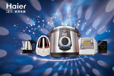 haier kitchen appliances haier kitchen appliances