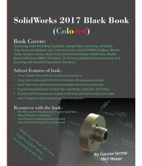 solidworks 2018 black book colored books solidworks 2017 black book colored available at snapdeal