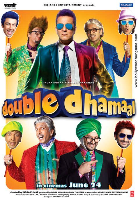 jalebi bai double dhamaal  ft mallika sherawat mediafirelink hd p muzik
