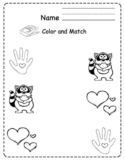 toddler kissing hand no prep preschool printables