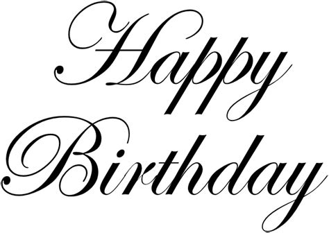 happy birthday font design png happy birthday скачать png картинки бесплатно