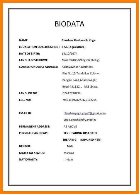 resume format for marriage in ms word biodata format word wedding resume format christian matrimonial resume format marriage
