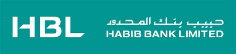 Habib Bank Limited Letterhead habib bank limited logo gallery