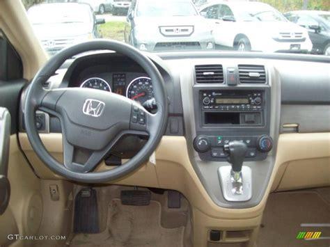 Motor Washer Honda Crv 2007 2012 2000 2006 Ori 2007 honda cr v lx 4wd ivory dashboard photo 38387171 gtcarlot