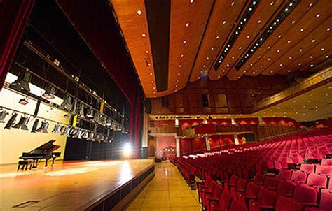 Tin Room Theater by Sha Tin Town Auditorium