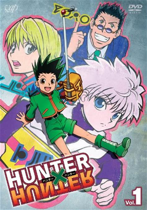 hunter x hunter season 6 2015 6 anime like hunter x hunter recommendations
