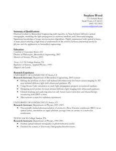 best photos of ultrasound for resume