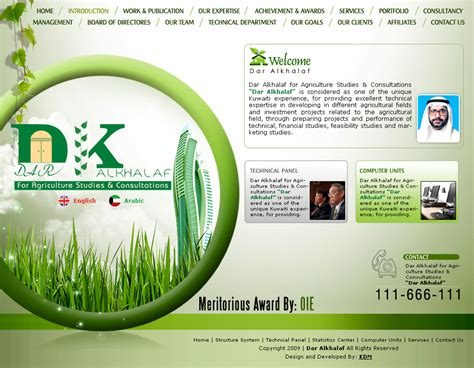 design website home page kooldesignmaker