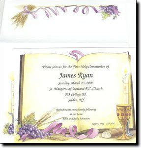 holy card templates 17 best images about communion invitations on