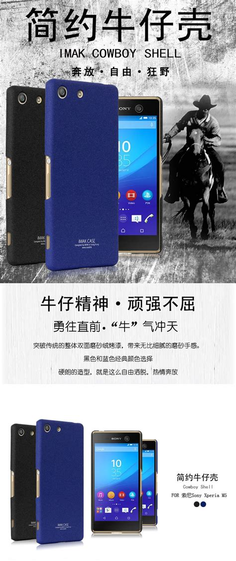 Casing Sony Xperia C5 Ultra Imak 2 Ultra Thin T1910 1 imak sony xperia m5 dual c5 ultra ma end 4 12 2018 6 20 am
