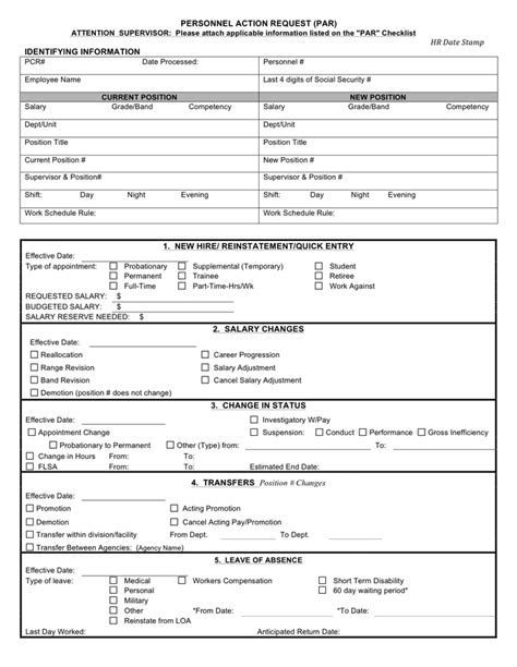 pdf form templates personnel form template template design