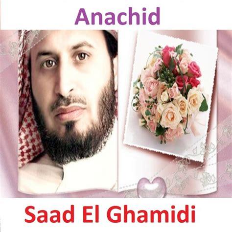 el coran arabic and 0940368714 anachid 1 song by saad el ghamidi from anachid quran coran islam download mp3 or play